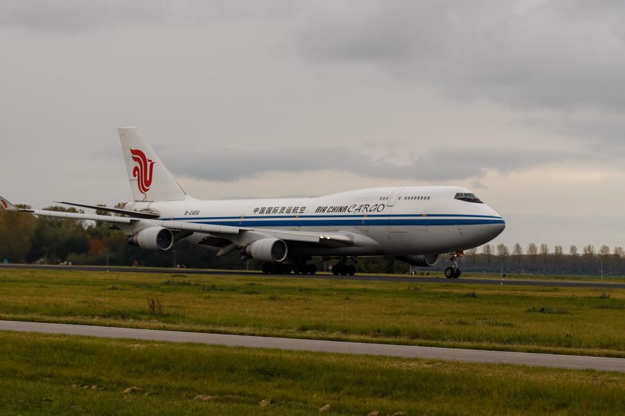 Boeing 747-4J6(M) Air China